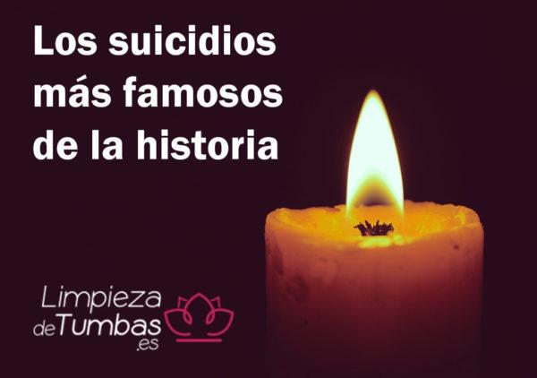 suicidios mas famosos