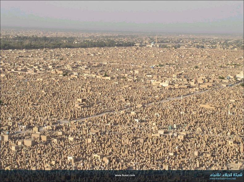 Cementerio Valle de la Paz